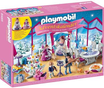 Playmobil 9485 Adventskalender Weihnachtsball im Kristallsaal 2018