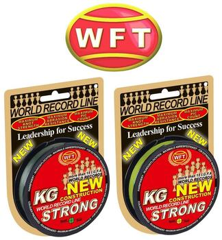 WFT KG Strong Chartreuse 150m 0,18mm