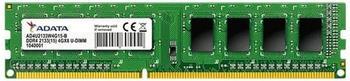 Adata Premier 4GB DDR4-2400 CL17 (AD4U2400J4G17-R)