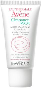 Avène Cleanance Mask Exfoliating Absorbing (50ml)