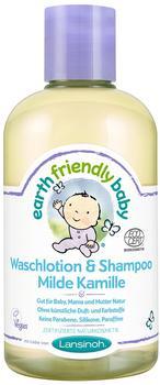 Lansinoh EFB Waschlotion & Shampoo milde Kamille 250 ml