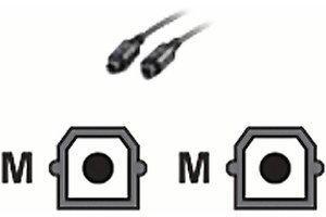 Value 11.99.4381 Toslink-Kabel (1m)