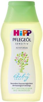 Hipp Babysanft Pflege-Öl (6 x 200ml)