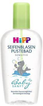 Hipp Babysanft Seifenblasenpustebad (200 ml)