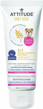 Attitude Baby Natural 2 in 1 Natural Shampoo & Body Wash (200 ml)