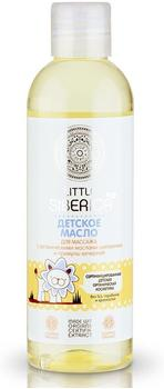 Natura Siberica Little Siberica Baby Massage Oil (200 ml)