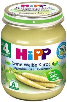 Hipp Reine Weiße Karotte (125 g)