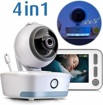 Reer 4in1 Video-Babyphone (80400)