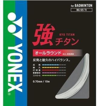 Yonex BG 65 - 10 m