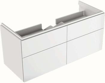 Geberit Xeno² mit 4 Auszügen weiß hochglanz (500518011)