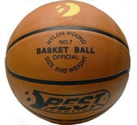 Best Sporting Basketball