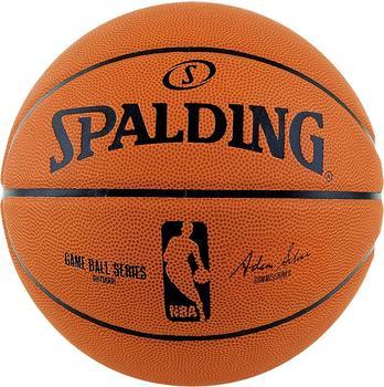 Spalding NBA Gameball Replica Outdoor