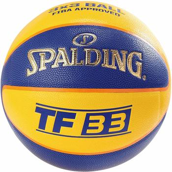 spalding-tf-33-out-yellow-purple