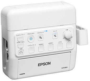 Epson ELPCB03