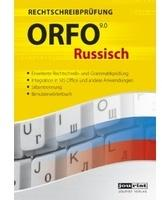 Jourist Verlag ORFO 9.0 Rechtschreib- und Grammatikprüfung Russisch. Für Windows 2000, XP und Vista