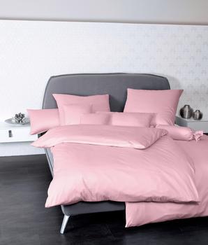 Janine Colors 31001 rosa (200x200+2x80x80cm)