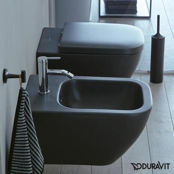 Duravit Happy D.2 54x35,5cm anthrazit matt (2258151300)