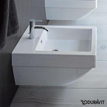 Duravit Vero Air 57x37cm weiß mit WonderGliss (22741500001)