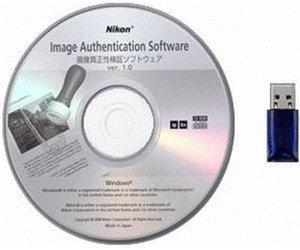 Nikon Image Authentication Software