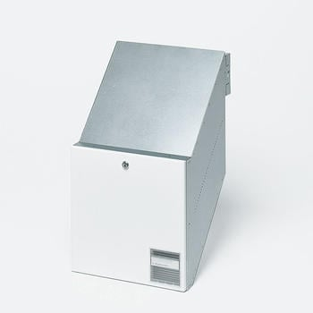 Siedle BKV 611-3/3-0W Entnahmetür, (200029515-00)