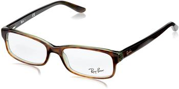 Ray-Ban RX5187 2445 (havanna green)