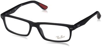 Ray-Ban RB5277 2077 (black matt)