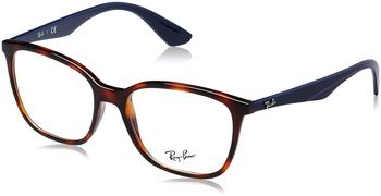 Ray-Ban RX7066 5585 (havana-blue)