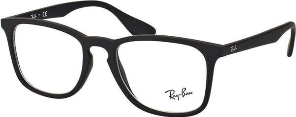 Ray-Ban RX7074 5364 (black)