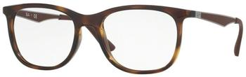Ray-Ban RX7078 2012 (havana-gunmetal-brown)