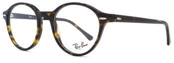 Ray-Ban Dean RX7118 2012 (havana)