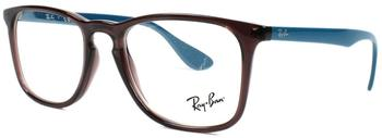 Ray-Ban RX7074 5735 (opal brown)