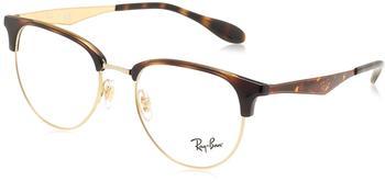 Ray-Ban RX6396 2933 (gold)