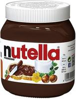 Ferrero Nutella (450 g)