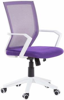 Beliani Bürostuhl violett höhenverstellbar RELIEF
