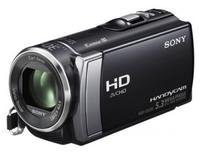 Sony HDR-CX200EB