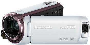 Panasonic HC-W570 weiß