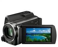 Sony HDR-XR550VEB