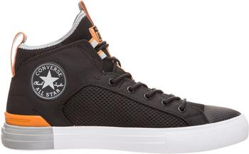 Converse Chuck Taylor All Star Ultra mid black/wolf (160504C)