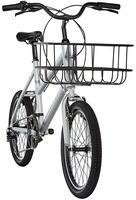 orbea-katu-50-etheric-silver-onesize-45-8cm-20-2019-citybikes