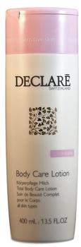Declaré Body Care Lotion (400ml)