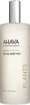 Ahava Deadsea Plants Dry Oil body Mist (100ml)