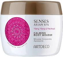 Artdeco Senses Asian Spa Sensual Balance Body Mousse (200ml)