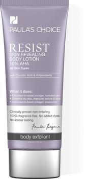 Paula's Choice Resist Skin Revealing Body Lotion 10% AHA (210ml)