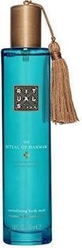 Rituals The Ritual of Hammam Body Spray (50ml)