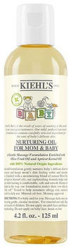 kiehls-mom-baby-oil-125ml