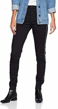 Pepe Jeans LOLA HIGH Charm Skinny Jeans (PL203138) /oz charmed black