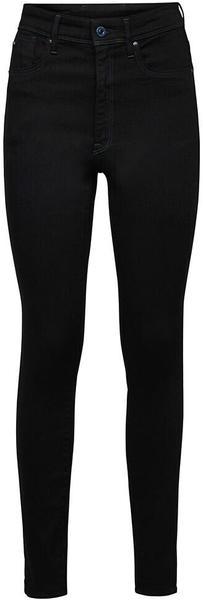 G-Star Kafey Ultra High Skinny Jeans pitch black