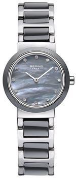 Bering 10725-789