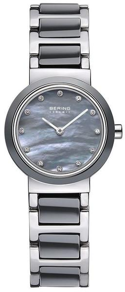 Bering Ceramic 10725-789