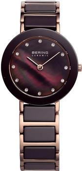 Bering 11429-765